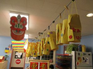 Classroom Lanterns